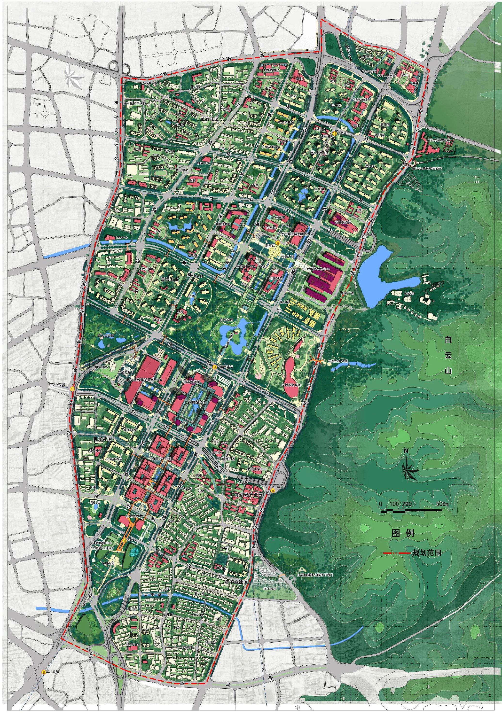 白云新城规划总平面图(点击查看图)