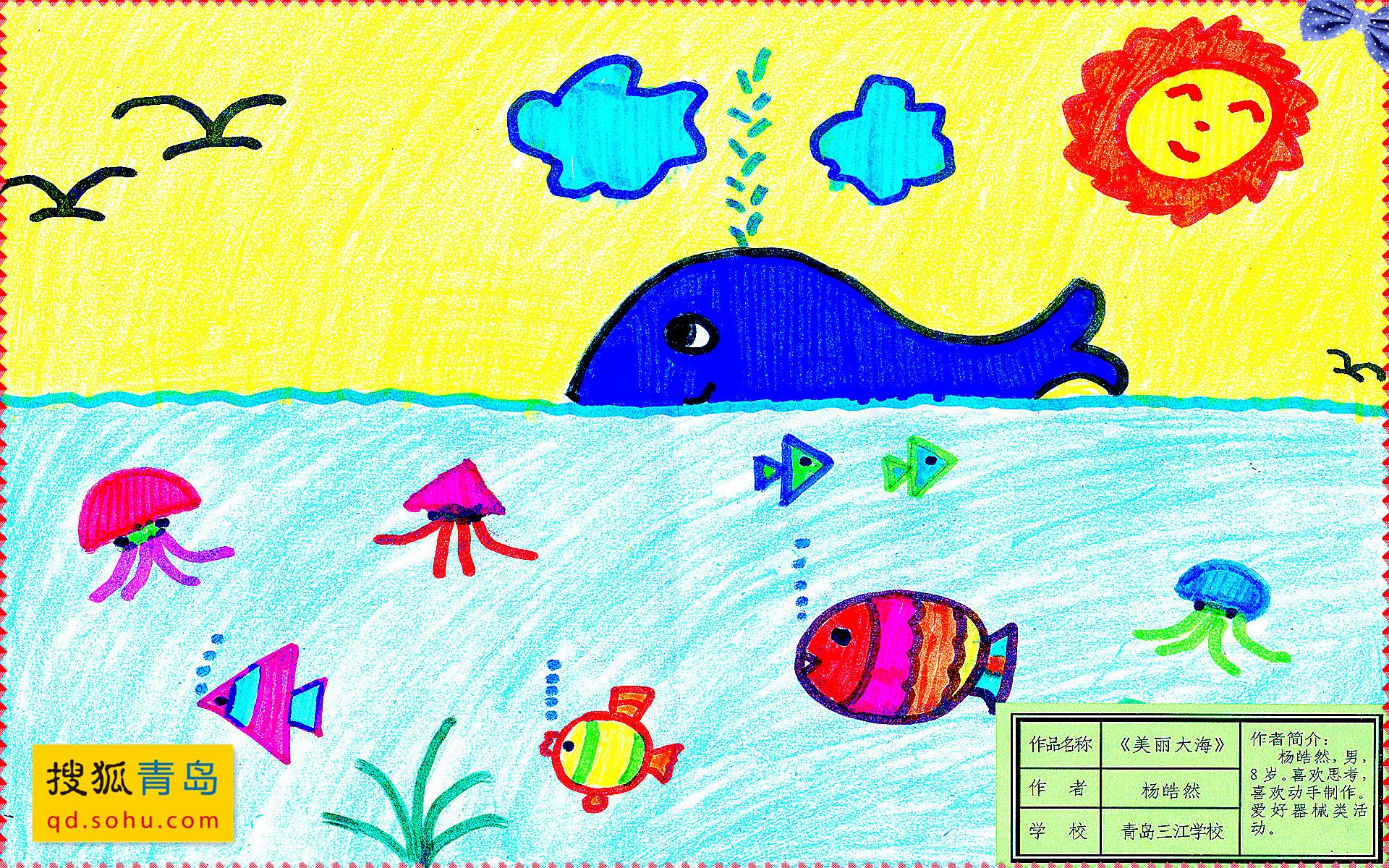 简单儿童画画图片图片